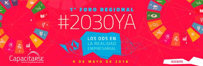 Sumate al Foro Online Regional #2030YA